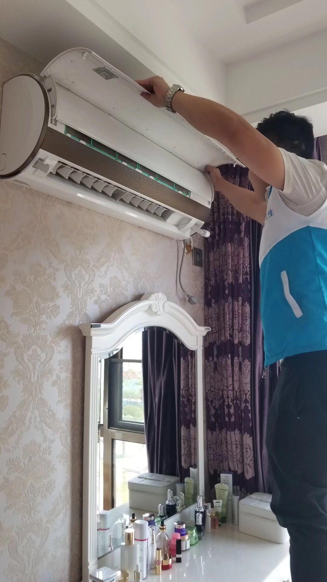 净万家全屋家电水管清洗服务